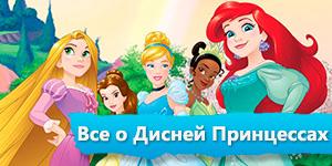 «Мультфильм Гравити Фолз Скачать» — 2002