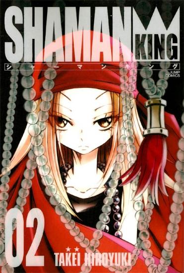 cкачать мультфильм shaman king 2: