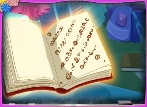 Книга, Винкс 5й сезон