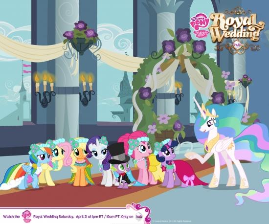 Свадьба принцессы Каденс и 6 пони