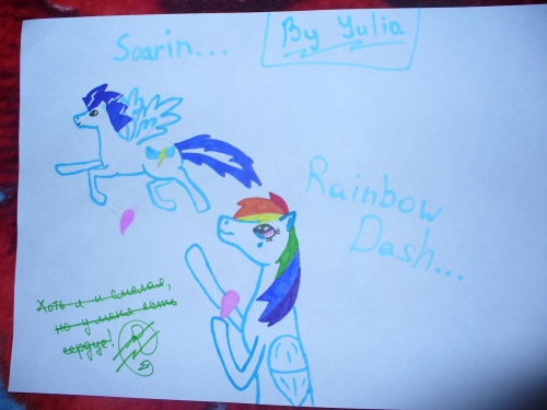 My little pony Игры раскраска пони дружба 61