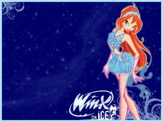 Блуи на льду