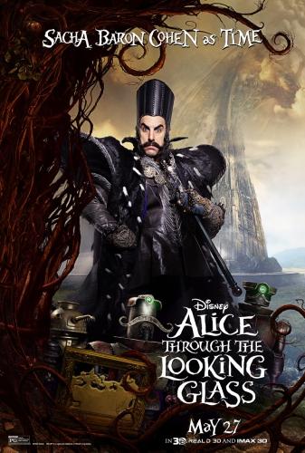 Алиса в Зазеркалье 2016 Время