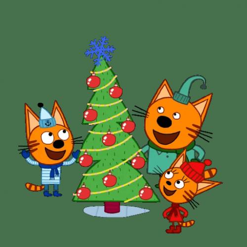 Три Кота и Новый Год - картинка с Карамелькой, Коржиком и ...