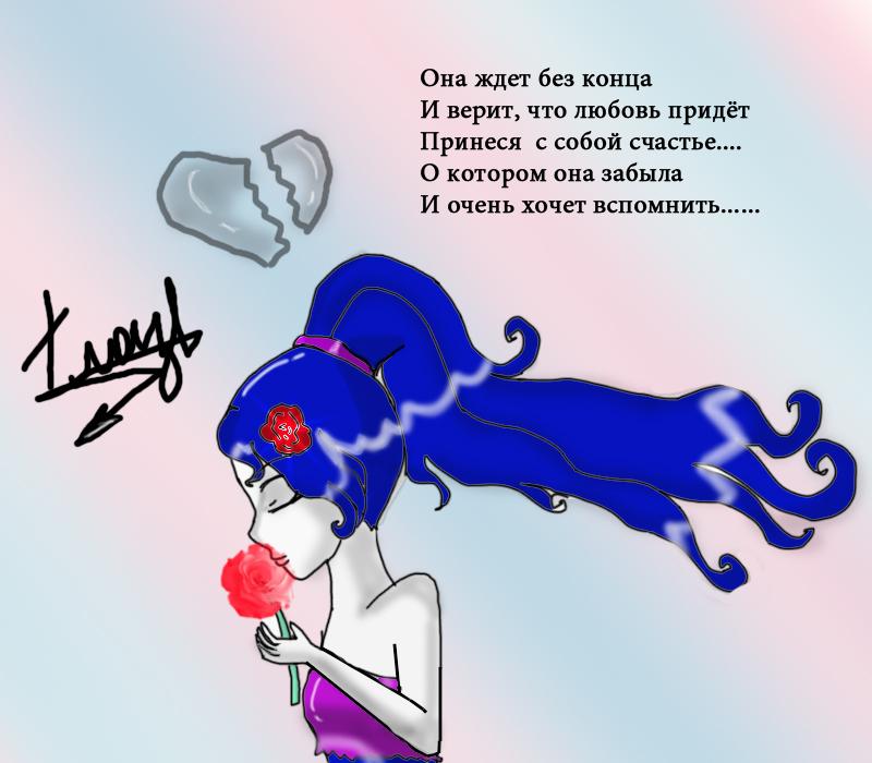 Девушка счастье