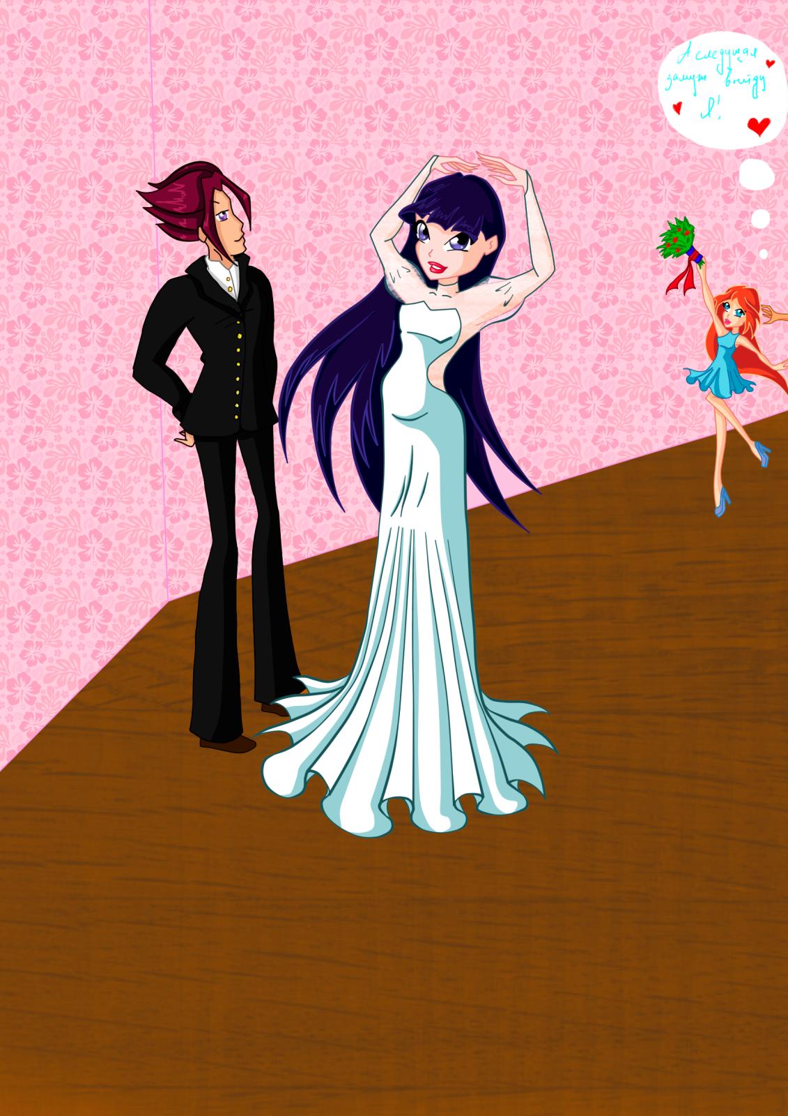 Фанарты мультфильмы винкс свадьба