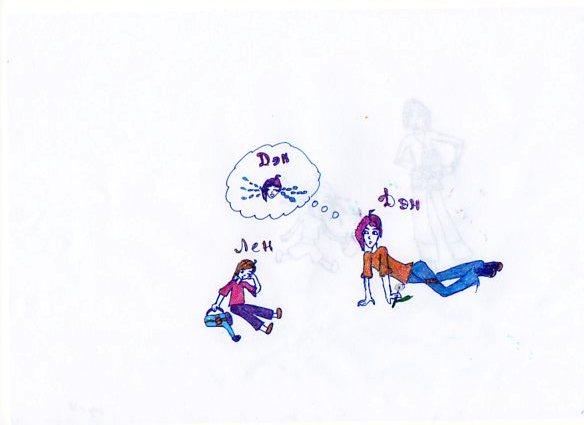 Бо�я и Д�нде�и Текн� и Тимми Ри��нки youloveitru