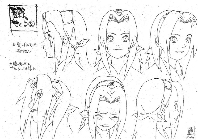 Naruto Character Design Sheet : Сакура зрисовки головы Официальные арты youloveit