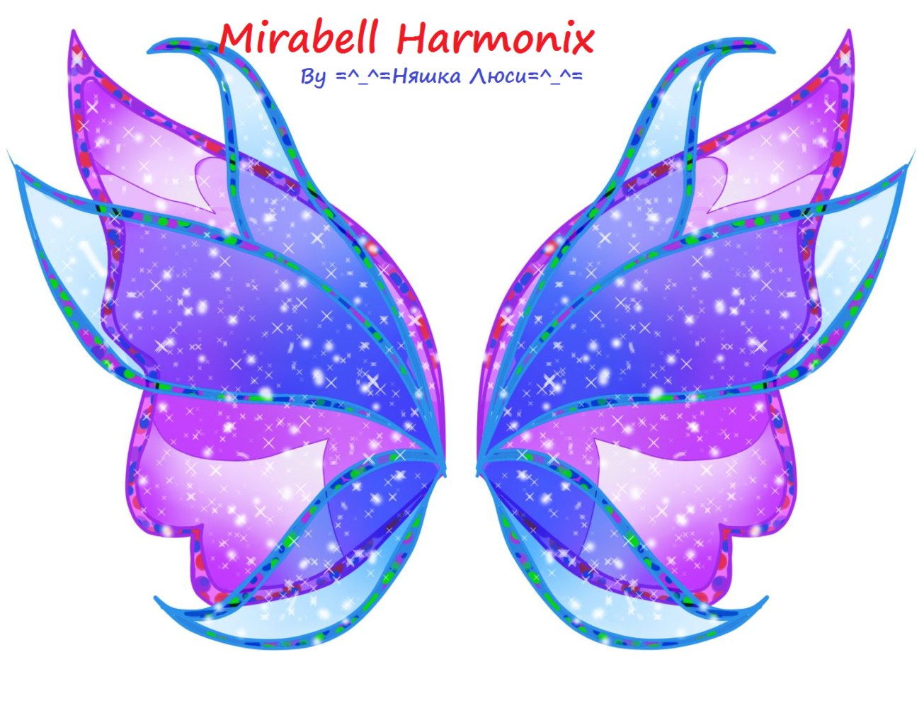 Крылья винкс гармоникс - f218