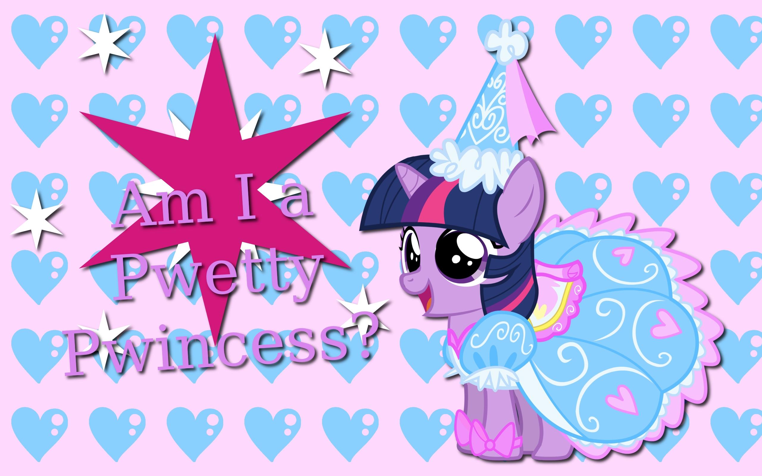 Картинки пони в платьях принцессы