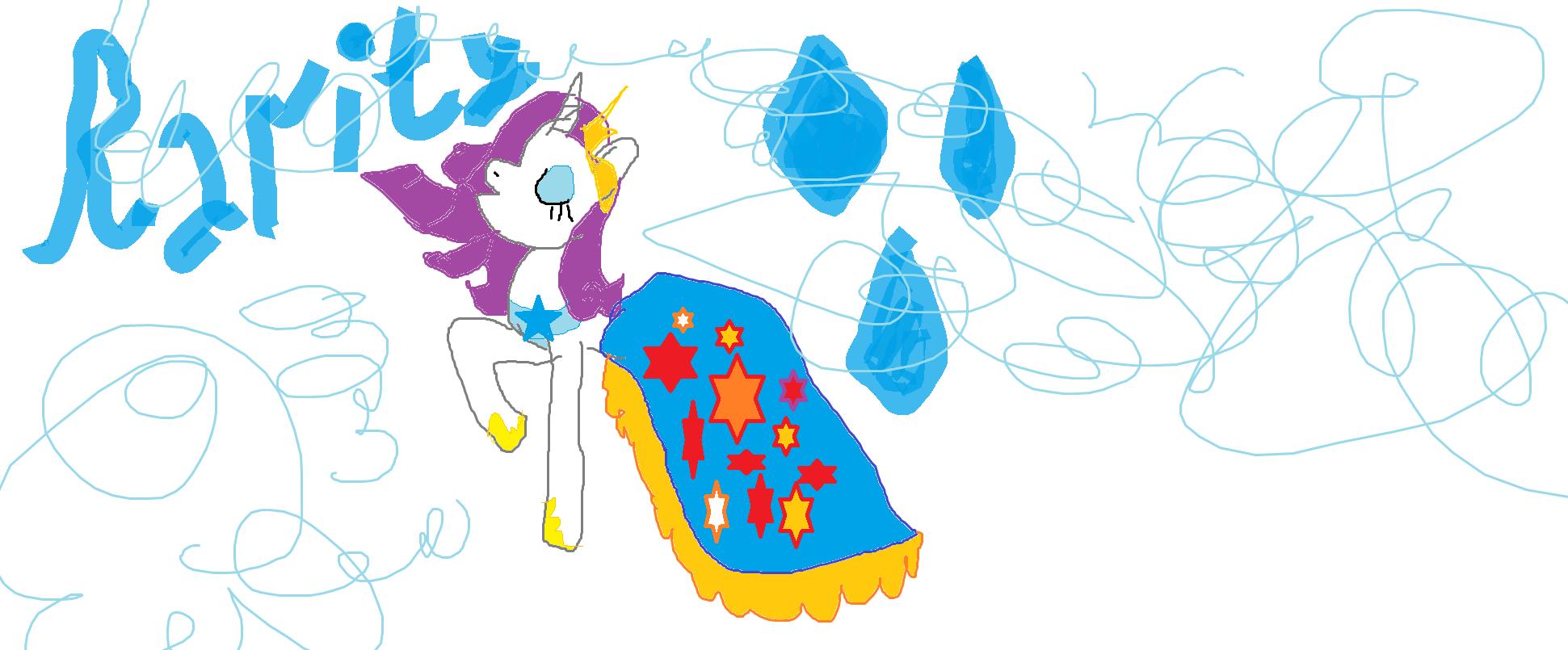 картинки принцессы рарити