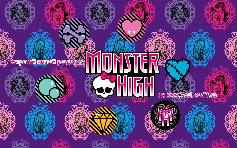 Рабочего стола школа монстров monster high
