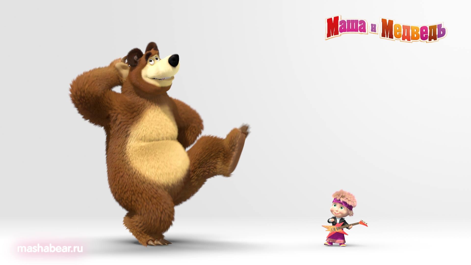 Сексуальная маша и медведь 8 фотография