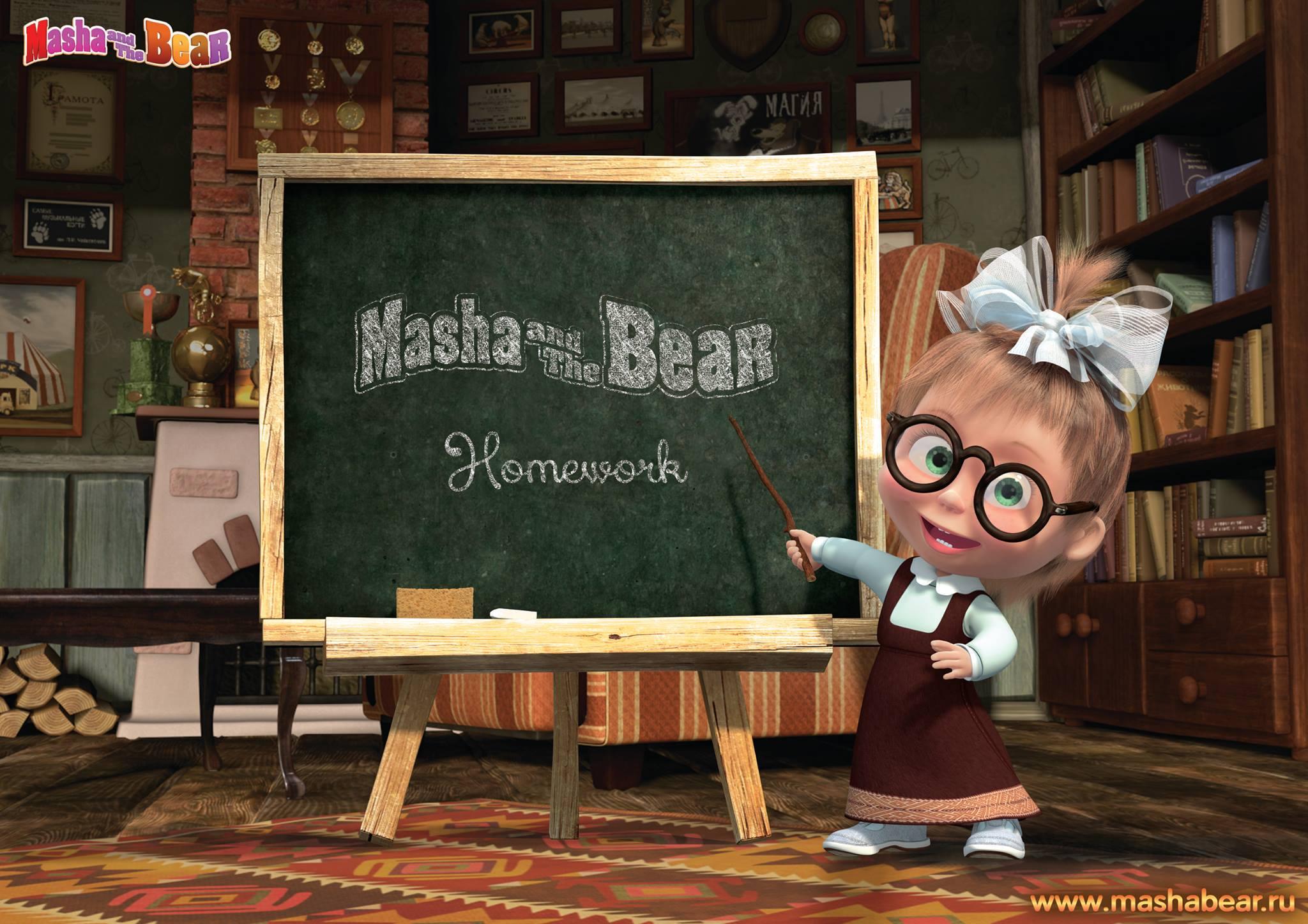 Маша и медведь 123 серия - 1f