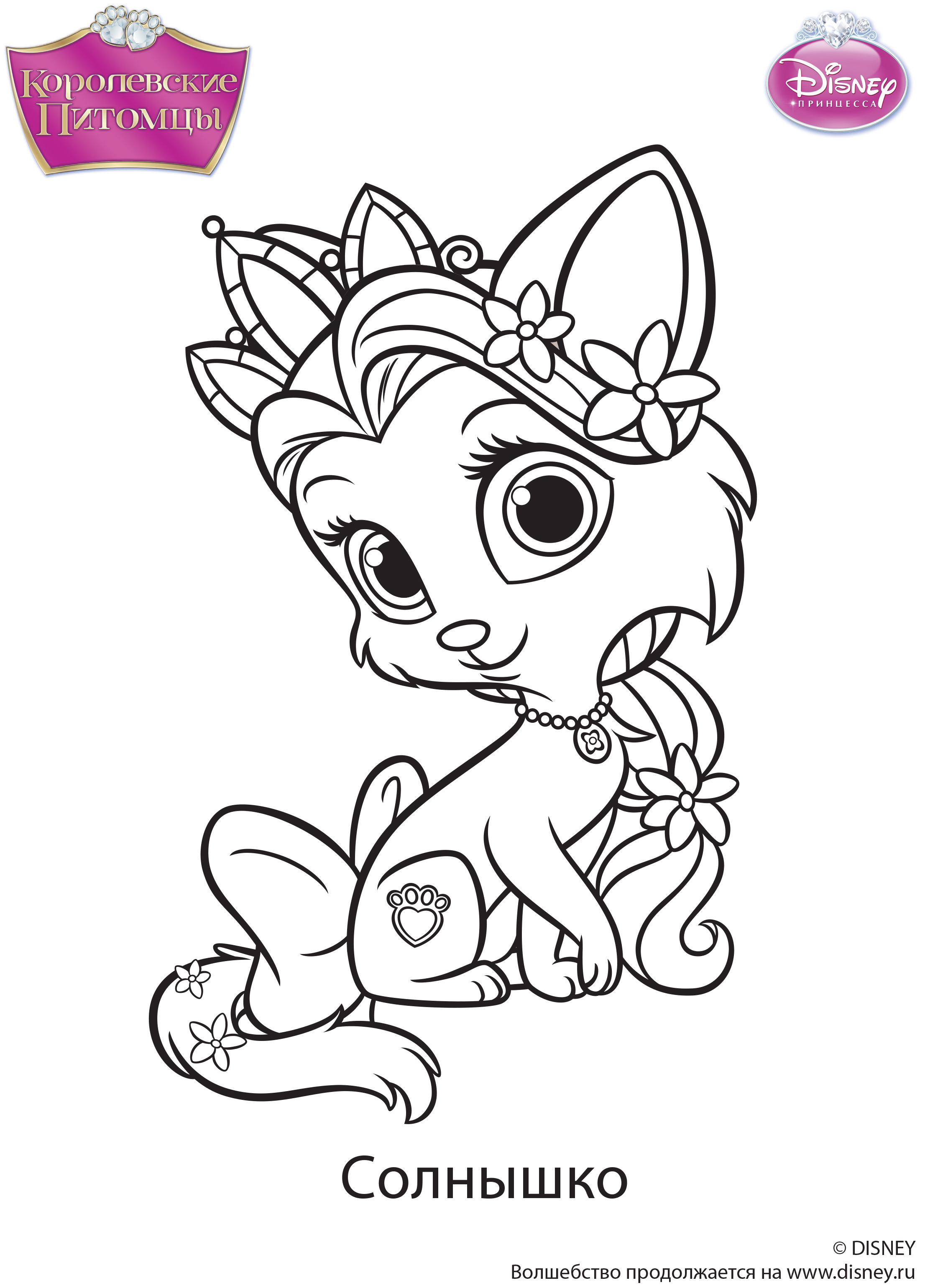 disney pets coloring pages - photo#13
