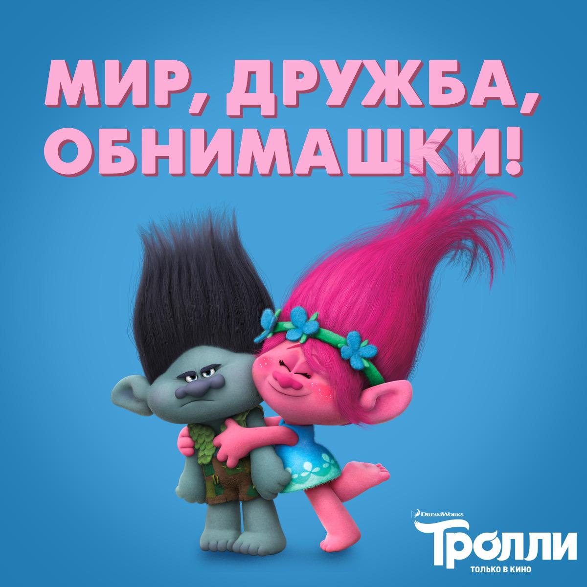 Мишки Гамми - 1 сезон - 05(2).Поединок волшебников -