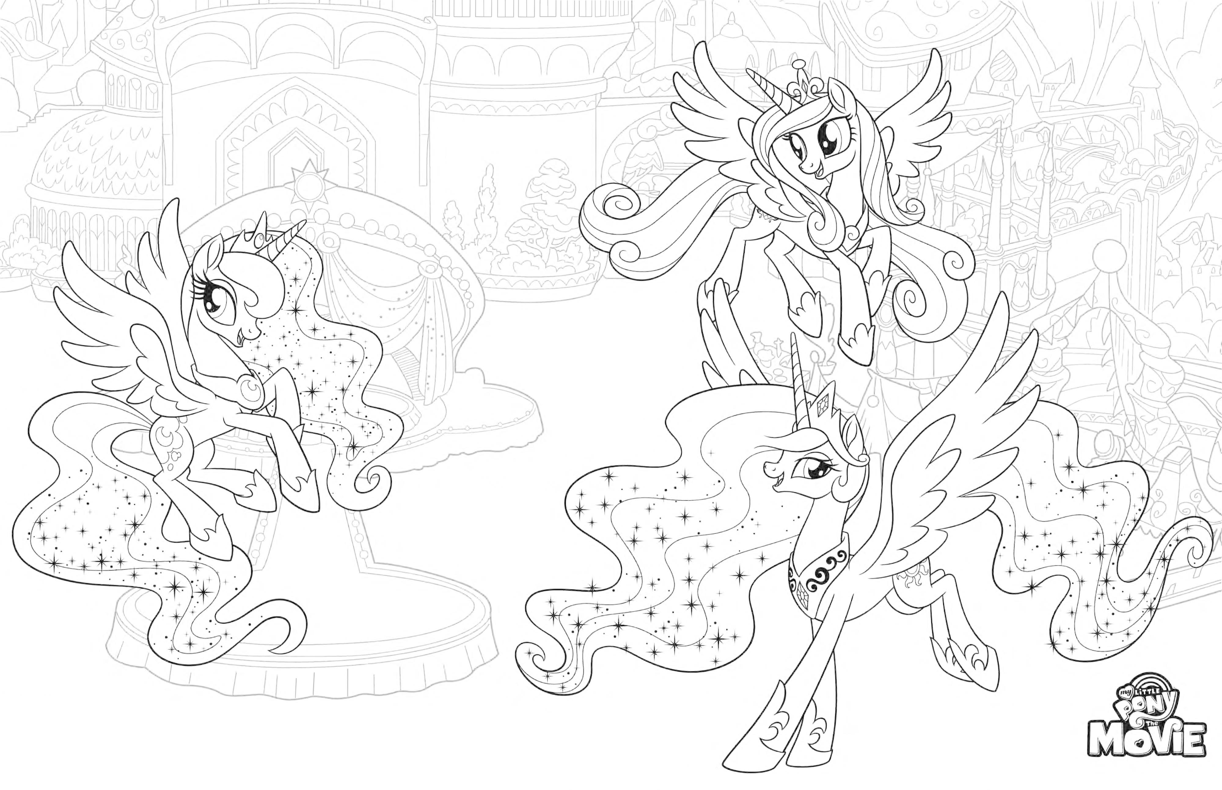 пони в кино раскраска с принцессами луной селестией