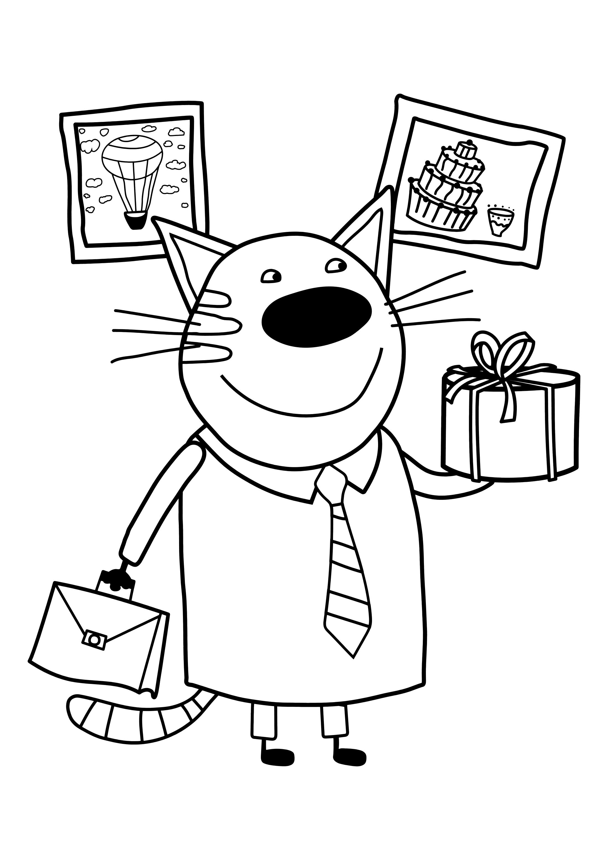 раскраска три кота папа с подарком раскраски три кота