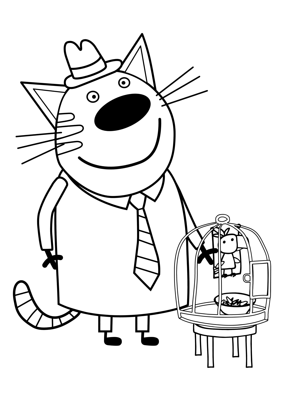 раскраска три кота с папой котом раскраски три кота