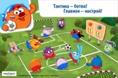 Футбол со Смешариками