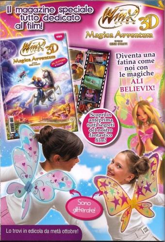 Новые трейлеры и новые вырезки из итальянского журнала по фильму Винкс. Волшебное Приключение 3 D