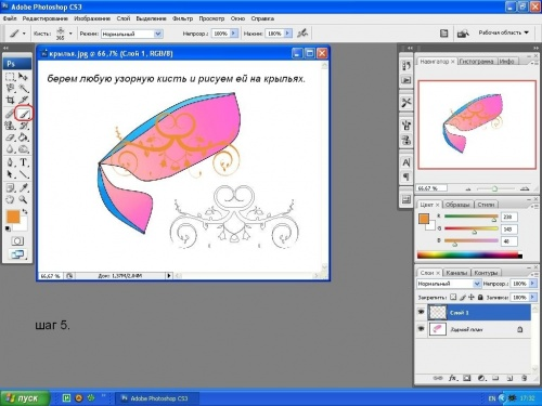 Урок по рисованию и обработки крыльев Винкс