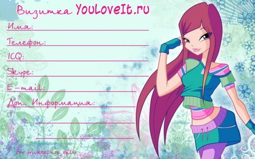 http://www.youloveit.ru/uploads/posts/2011-03/thumbs/1299512446_youloveit_ru_roxy2.jpg