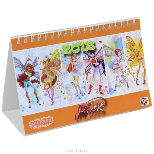 Календари Винкс на 2012 год, новые игры на  <!--