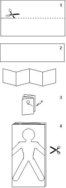 Как сделать ряд человечков из бумаги