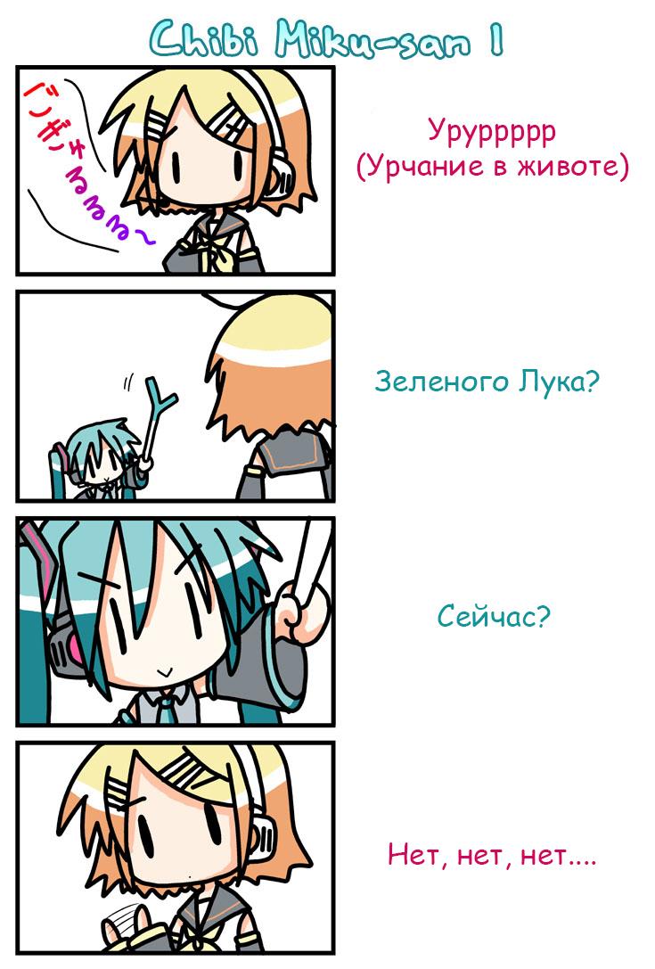 Картинки аниме вокалоиды чиби