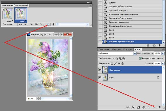 Как создавать анимацию в photoshop cs5