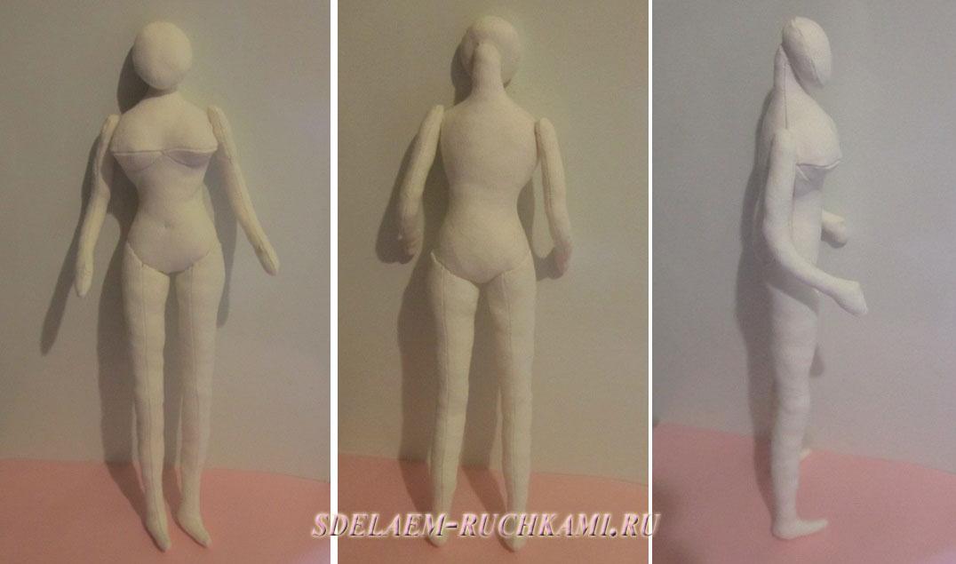 Туловище куклы своими руками 216