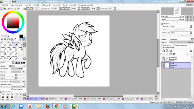 Урок рисования пони в САИ