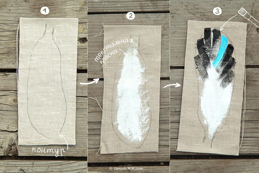 Перья для костюма индейца своими руками 62