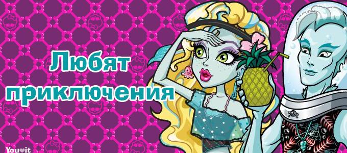 Журнал WINX LAND всякая всячина.выпуск №1!
