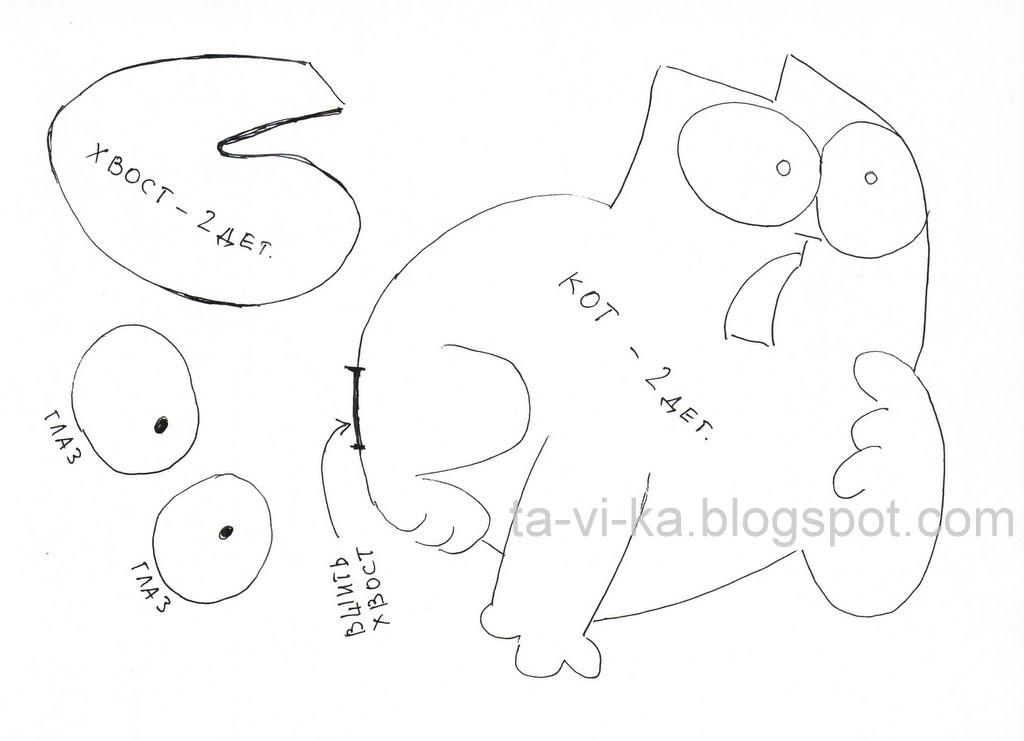 Поделки: игрушка Кот Саймона