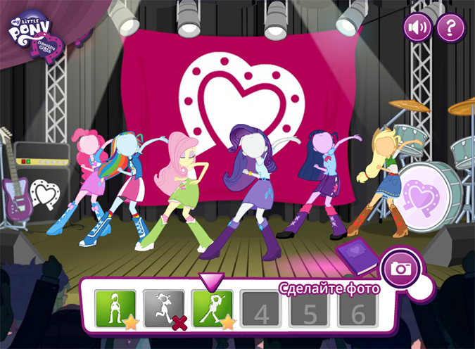 ����: Equestria Girls ������ ������