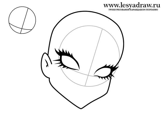 Как рисовать Монстр Хай: рисуем Эбби Боминейбл