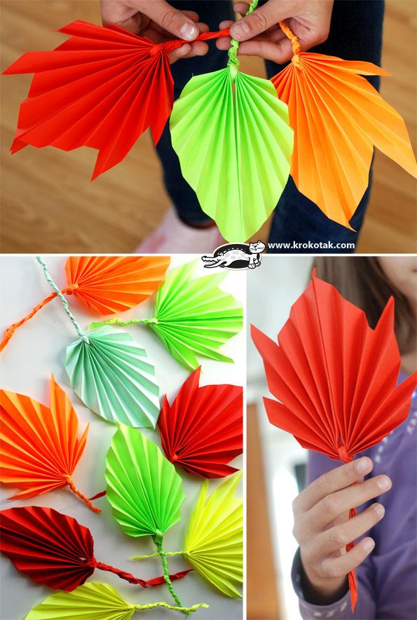 Бумажные листья своими руками