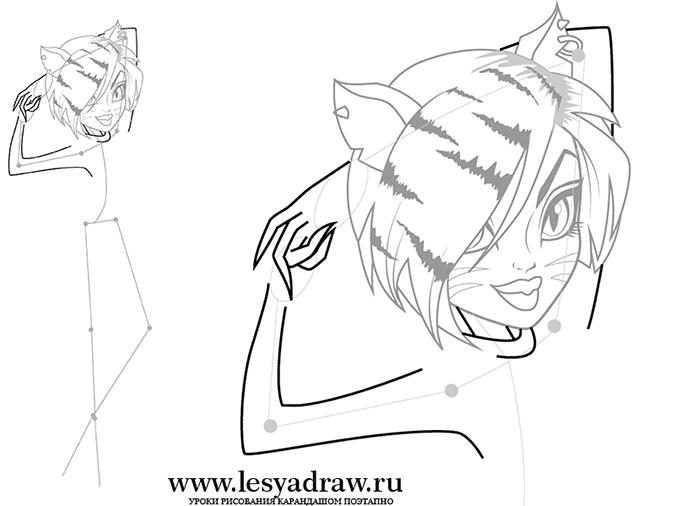Как рисовать Монстр Хай: рисуем Торалей Страйп