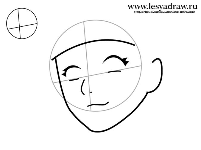 Урок рисования Хинаты Хьюго