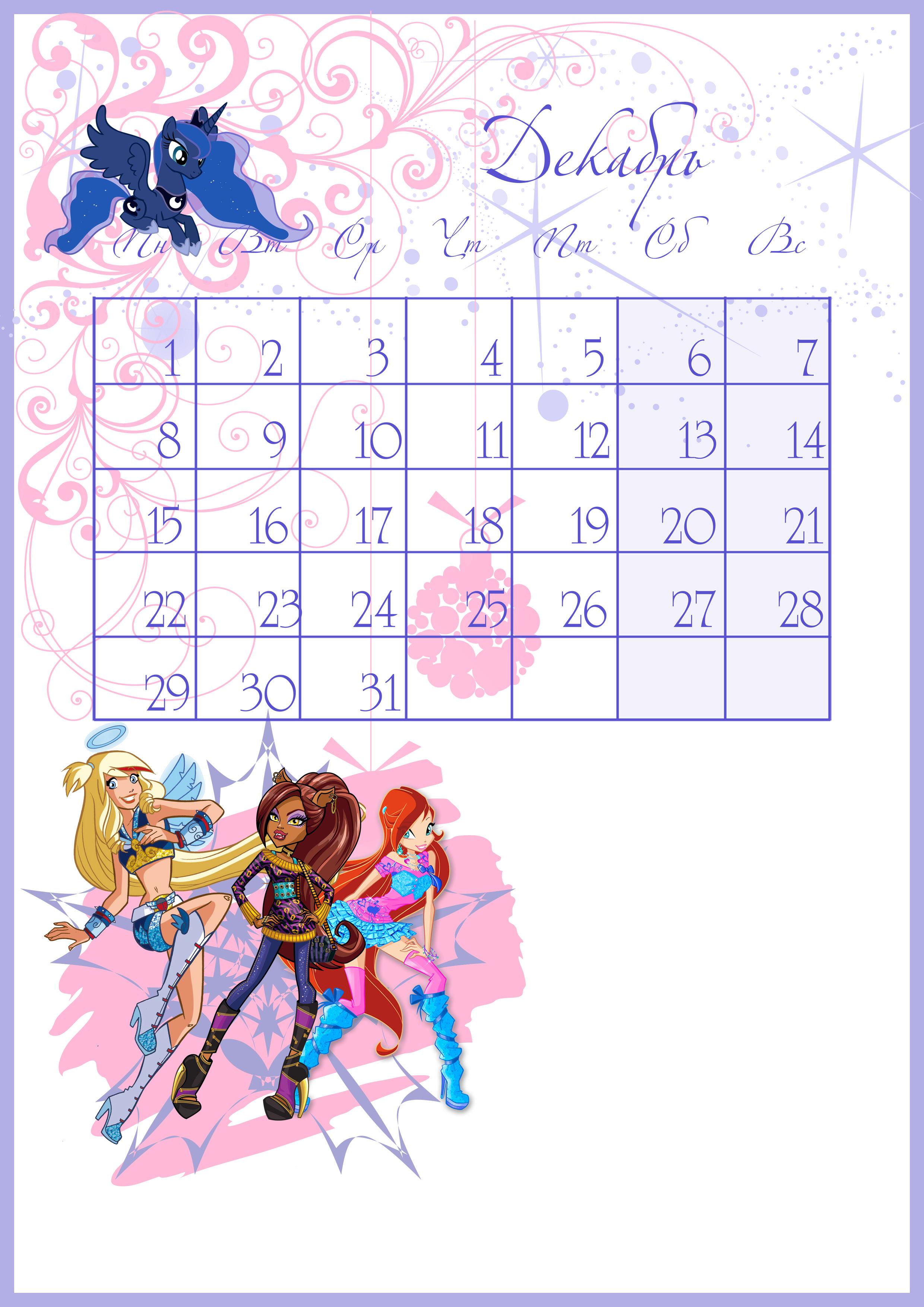 Обои календарь на рабочий стол сентябрь