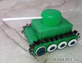 Фото поделок своими руками танков