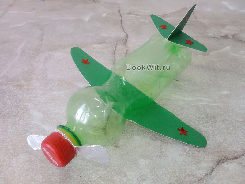 Как сделать самолет из бутылки чтобы летать 883