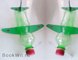 Детские поделки из пластиковой бутылки своими руками