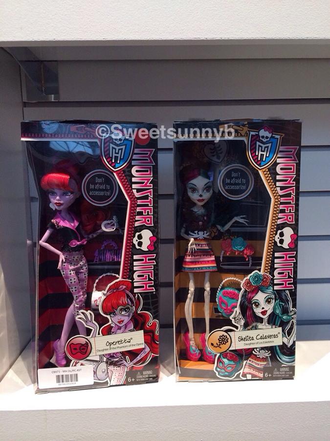 Картинки эвер афтер хай куклы с аксессуарами