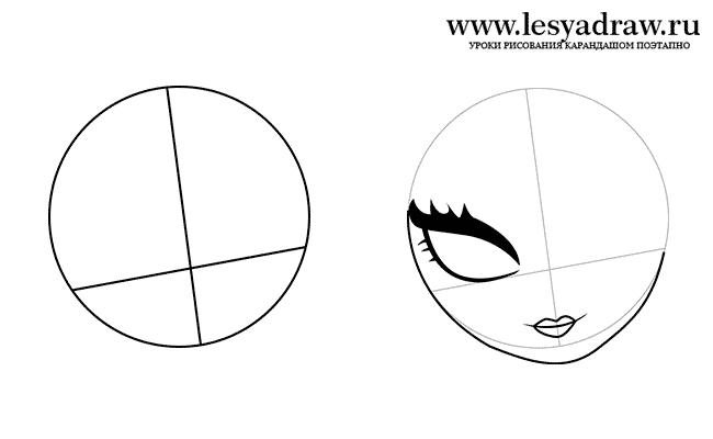 Рисуем логотип Эвер Афтер Хай