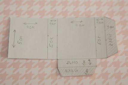 Как сделать пакет из бумаги для кукол