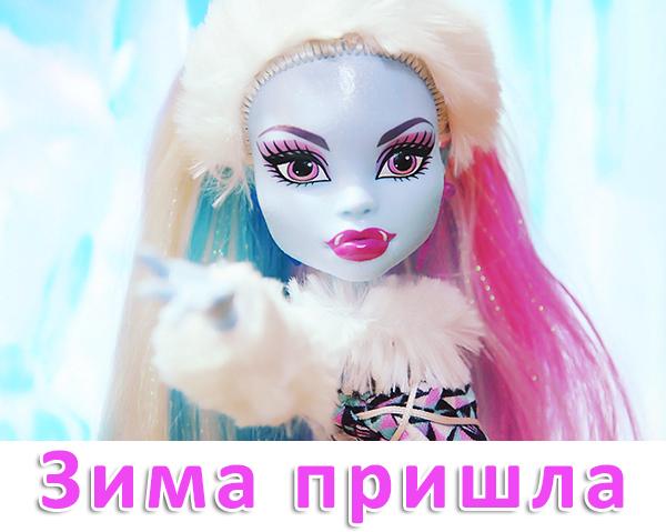 Поделки для кукол  YouLoveItru