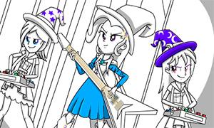 Игра Девушки Эквестрии: Раскраска Трикси и группы Illusion
